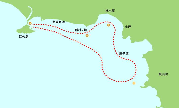 鎌倉逗子葉山コース