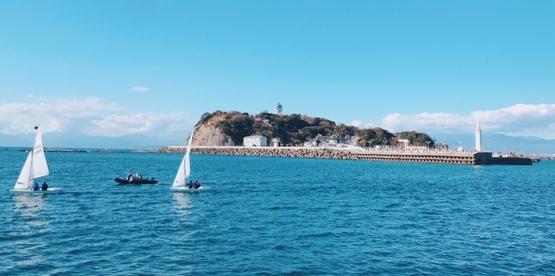 江の島クルーズ