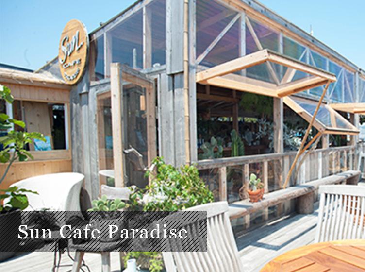 Sun Cafe Paradise